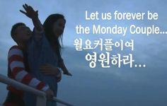 Monday Couple Running man Come visit kpopcity.net for the largest discount fashion store in the world!!