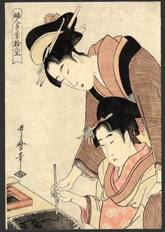 Fine Old print - Utamaro (1750 - 1806) was a Japanese printmaker and painter, who is considered one of the greatest artists of woodblock prints (ukiyo-e). Description from pinterest.com. I searched for this on bing.com/images