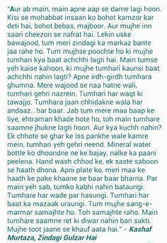 zindagi gulzar hai one of the best drama I have seen ! And one of the best dialogues ! is part of Drama quotes - Drama Quotes, Movie Quotes, Book Quotes, Words Quotes, Story Quotes, Quotes Quotes, Qoutes, Funny Quotes, Sayings