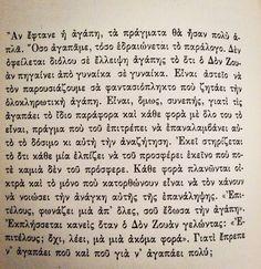 Ο μύθος του Σισυφου ,Αλμπέρ Καμυ Math Equations, Reading, Words, Reading Books, Horse