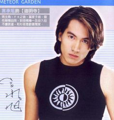 Jerry Yan as Dao Ming Zhu Meteor Garden, Bad Boys Movie, Jerry Yan, Man Character, Drama Movies, Asian Actors, Are You The One, Actors & Actresses, Crushes