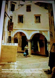 30 Mai, Corfu Greece, Corfu