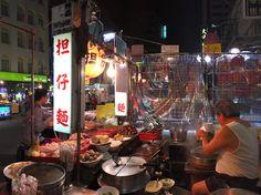 高雄 - 六合夜市坦仔麵 | 去台灣旅遊最愛就是逛夜市。