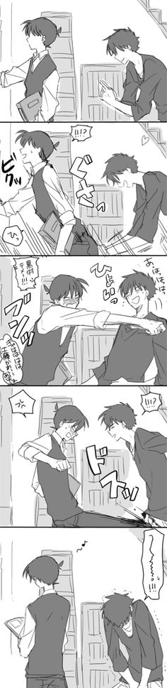 コナンLOG【腐】#4 [13]