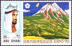 Sheik Zaid and Mt. Fuji