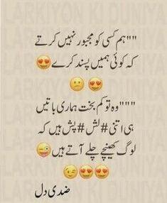 Funny jokes in urdu best ideas Urdu Funny Poetry, Funny Quotes In Urdu, Funny Attitude Quotes, Funny Jokes In Hindi, Funny Jokes To Tell, Funny Girl Quotes, Jokes Quotes, Stupid Funny Memes, Funny Texts