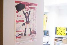 A3サイズ、ちょっと大きめでポスター代わりにも使える、折りたたみ式のイベント告知チラシ - アイデンティティをデザインする【デザイン事務所 ポエジー】愛知県豊田市 Cover