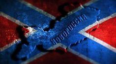 Новорусија као идеологија слободе