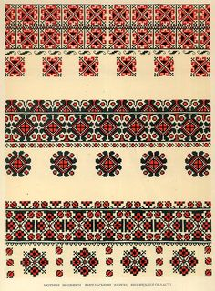 ukrainian folk embroidery                              Pisanki inspiration