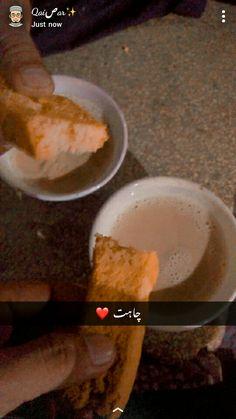 Urdu Poetry, Food Pictures, Snapchat, Breakfast, Morning Coffee
