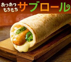 Food Science Japan: Subway Sausage Roll with Cheese