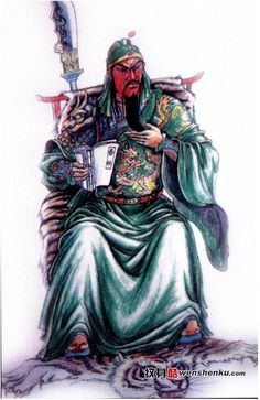 La versión parada es un Kuan Kung blandiendo una alabarda, mientras acaricia su larga barba o apunta con sus dedos en gesto de amonestación.