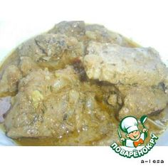 Мясо с подливкой в мультиварке