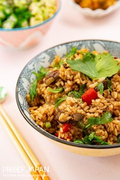 Curry yakimeshi (uit Kansha) | Proef Japan Vegan Curry, Fried Rice, Foodies, Chinese, Japanese, Ethnic Recipes, Food Japan, Drinks, Eat