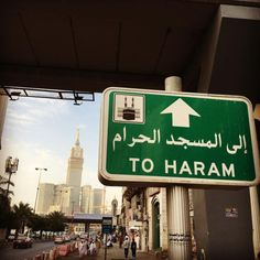 DesertRose,;,إلى المسجد الحرام,;,