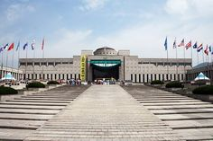The War Memorial of Korea offers a low cost destination for travelers and is a tribute to the alliance between Korea and the US.
