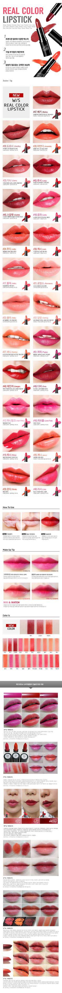 150 Best Im Gonna Buy These Images On Pinterest Stuff To Casio Ltp 1095q 9a Womenamp039s Quartz Watch Lipstick Colors Lipsticks South Korea Fashion Korean