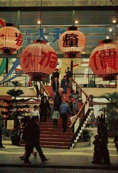 Daimaru Department Store, Causeway Bay, Hong Kong, 1962.