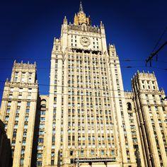 Министерство иностранных дел/Ministry of Foreign Affairs