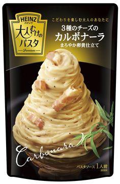Amazon.co.jp: ハインツ 大人むけのパスタ 3種のチーズのカルボナーラ まろやか卵黄仕立て130g: Prime Pantry