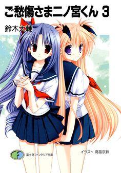anime goshuushou-sama ninomiya-kun bd sub indo