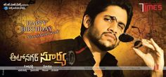 "Happy Birthday ""Naga Chaitanya Akkineni""  Click here for more information about 'Naga Chaitanya' : http://www.tollywoodtimes.com/en/profiles/info/Naga-Chaitanya-Akkineni/n4vymvewsq"