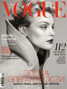 VOGUE UKRAINE NOVEMBER 2013, Jessica Stam by Chad Pitman.