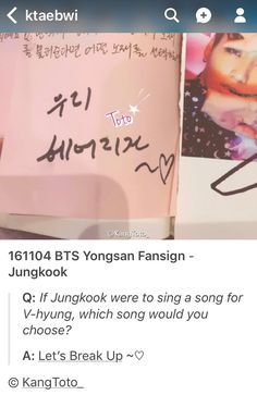 Jungkook you little shit