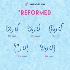 Some letters, syllables, words and letters does not exist in the Baybayin alphabet. Although, there are reformed ones you can use or make. English Sentences, English Words, Filipino Words, Verb Words, Baybayin, Foreign Words, Vowel Sounds, Letter J, Syllable
