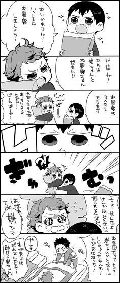 Haikyuu Oikawa Iwaizumi tobio