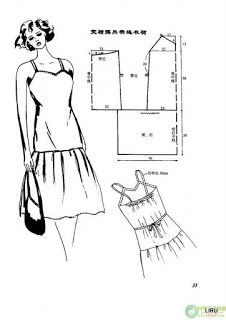 Barbie Sewing Patterns, Sewing Patterns Free, Doll Patterns, Clothing Patterns, Dress Patterns, Vintage Patterns, Japanese Sewing, Make Your Own Clothes, Pattern Drafting