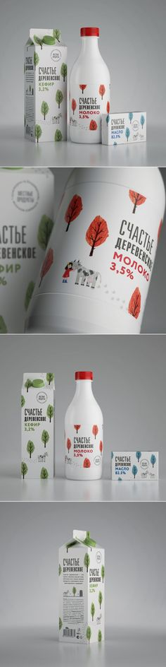 Rustic Happiness Milk Concept is Bound to Bring You Joy — The Dieline | Packaging & Branding Design & Innovation News