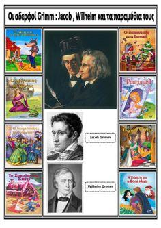Το νέο νηπιαγωγείο που ονειρεύομαι : Οι αδερφοί Γκριμ και τα παραμύθια τους Fairy Tale Activities, Greek Language, World Days, School Librarian, Day Book, Childrens Books, Fairy Tales, Education, Marque Page