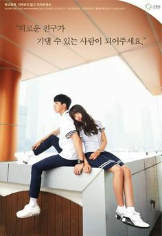 Who Are You? School 2015 T&J♥♡