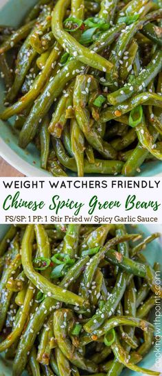 Skinny Chinese Green Beans just like you love from the Chinese buffet with a spicy garlic sauce but without the frying or excess oil. Just one smart point per serving.