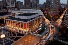 New York, New York: Avery Fisher Hall, home of the New York Philharmonic
