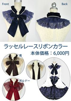 This should be pretty easy to whip up, want it in a pastel color instead - Raschel Lace Ribbon Collar By Metamorphose temps de fille