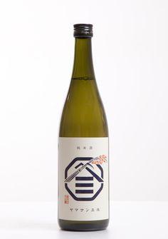 ラベル Beverage Packaging, Bottle Packaging, Food Packaging, Brand Packaging, Packaging Design, Japanese Branding, Web Design Gallery, Asian Crafts, Sake Bottle