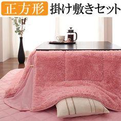 Rakuten: ★ points 10 times ★ kotatsu futon kotatsu Kotatsu futon Japanese kotatsu Kotatsu hung mattress square 火燵 kotatsu- Shopping Japanese...