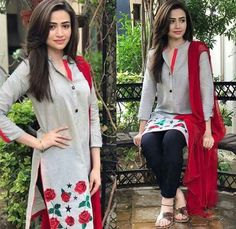 Watch The Most Popular Drama serial #khaani of #sanajaved