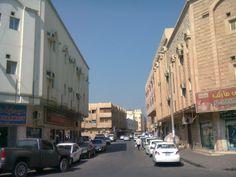 al jubail saudi arabia | jubail city, saudi arabia