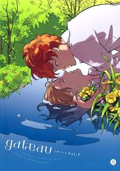 Japanese Yaoi / BL: 『gateau Vol.2』表 紙 : 売野機子(urino kiko)
