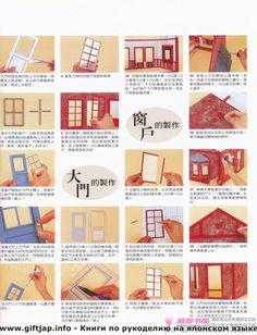 dollhous project, miniatur tutori, project dollhous, construccion, minitur mee, miniatura, mini tut, miniatur window, miniatur room