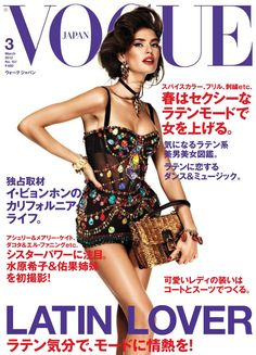 I imagine this is more for show than wearing? The beading is a work of art in itself! Vogue Japan March 2012 Cover | Bianca Balti by Giampaolo Sgura
