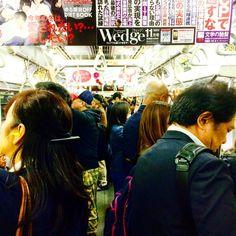 Always Crowded! Diet Books, Elba, Tokyo Japan, Wedding, Travel, Instagram, Valentines Day Weddings, Tokyo, Viajes
