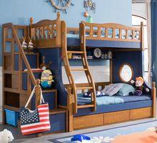 Webetop Estilo Náutico Niños Compuesto de Cama Muebles de Dormitorio Conjunto Niño Madre y Hijo Cama Litera de Madera Maciza Muebles Decorativos(China (Mainland))