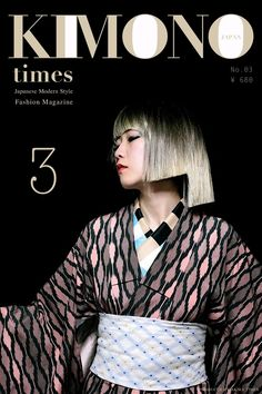 『 Baptism of the Japanese mode 』 Japanese modern style - No.03. AKiRa Times + ? (model)