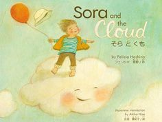 Written in both English and Japanese with gorgeous illustrations, the tale follows Sora, who climbs a tree and drifts on a cloud above San Francisco for a bird's-eye view of a festival of kites, skyscrapers, and even the Golden Gate Bridge.