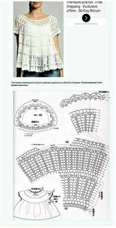 Crochet Shirt, Crochet Cardigan, Crochet Lace, Crochet Stitches, Filet Crochet, Crochet Patterns, Pineapple Crochet, Crochet Woman, Beautiful Crochet