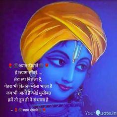 Krishna Quotes In Hindi, Radha Krishna Love Quotes, Lord Krishna, Hindi Quotes, Gita Quotes, Radhe Krishna, Gods Love, Wallpapers, Love Of God